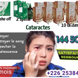 Cataractes des yeux traitement edmark produits